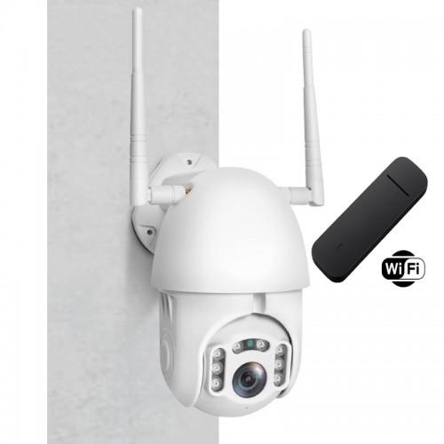 Готовый 4G комплект для удаленного доступа с управляемой поворотной уличной камерой 2Mp и возможностью записи в облако