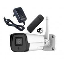 Готовый 4G комплект для удаленного доступа с уличной камерой 2Mp и возможностью записи