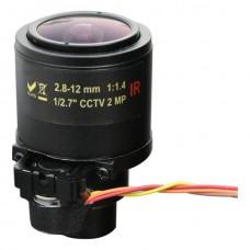 "Объектив Dongguan YuTong 2.8-12mm F1.4 1/2.7"""