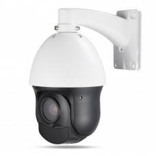 Видеокамера IP IVM-249-20