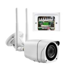 Видеокамера IP IVM-2325-4G-CHi