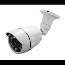 Видеокамера IP IVM-5328-2.8