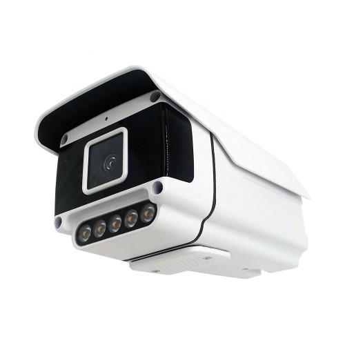 Видеокамера IP IVM-2309-F0.95-LED