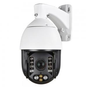 Поворотная IP-видеокамера с плавным автотрекингом