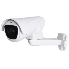 Видеокамера IP IVM-2767-PTZ