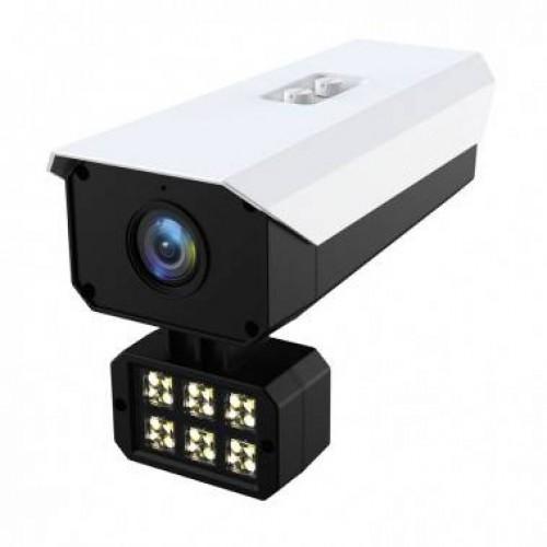 Видеокамера IP IVM-5778-LPR