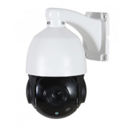 Видеокамера IP IVM-258-20 (остаток 1 шт.)
