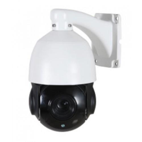 Видеокамера IP IVM-259-36