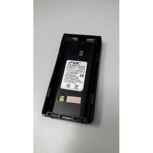 Аккумуляторная батарея FDB-20