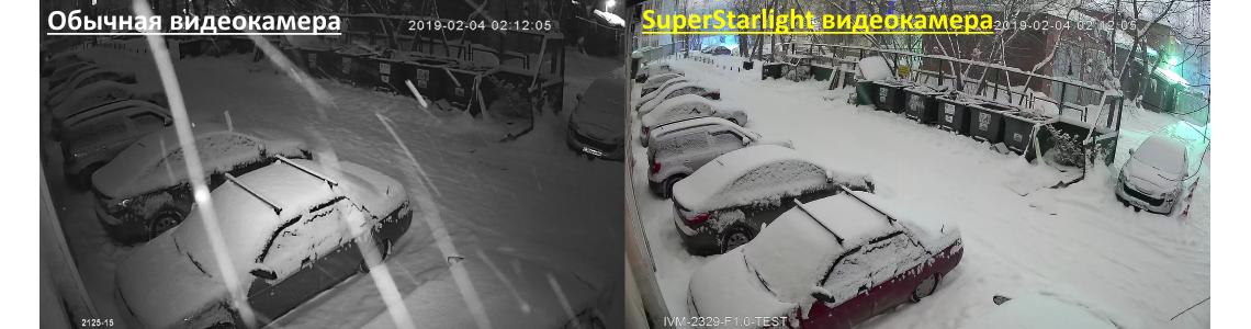 IVM-2329-F1.0-TEST снежная ночь!